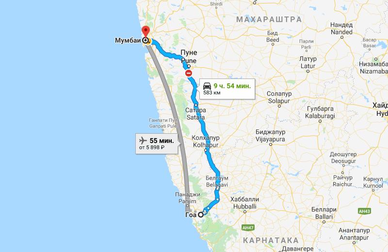 Путь до Мумбаи на карте