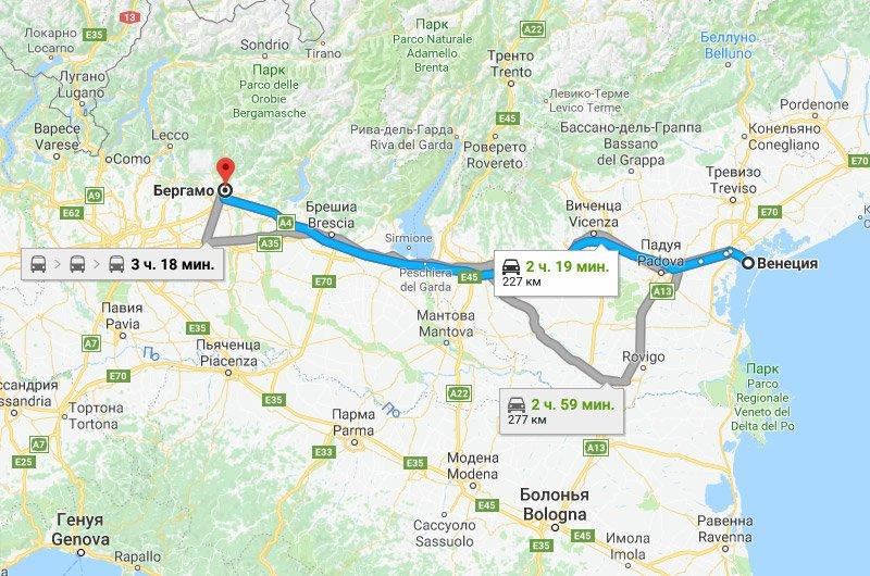 Путь в Бергамо на карте