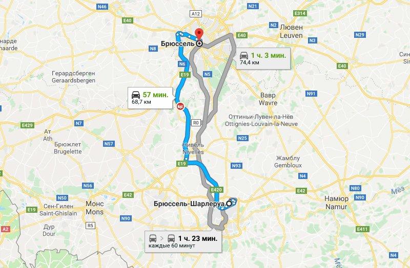 Путь в Брюссель на карте