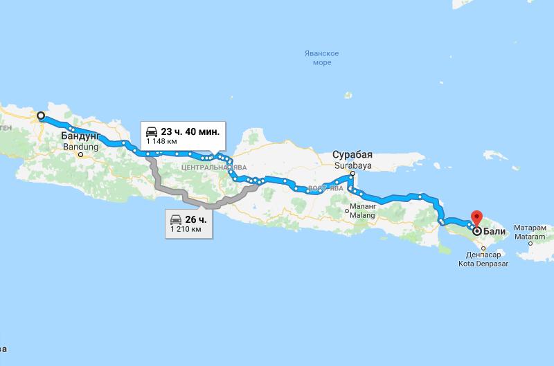 Маршрут до Бали