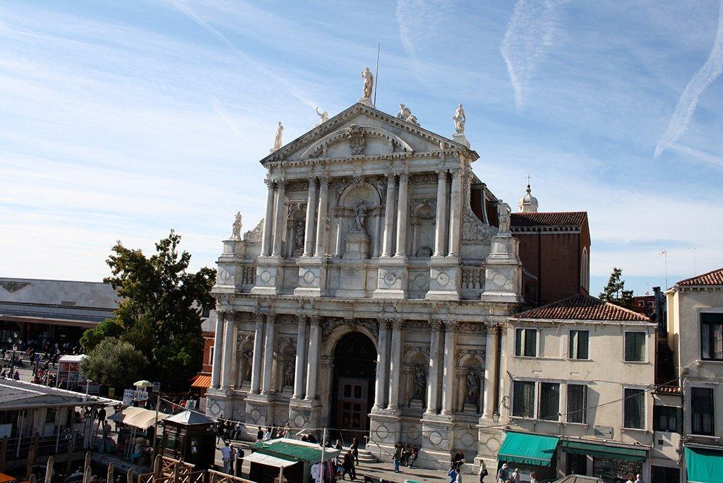 Вокзал в Венеции