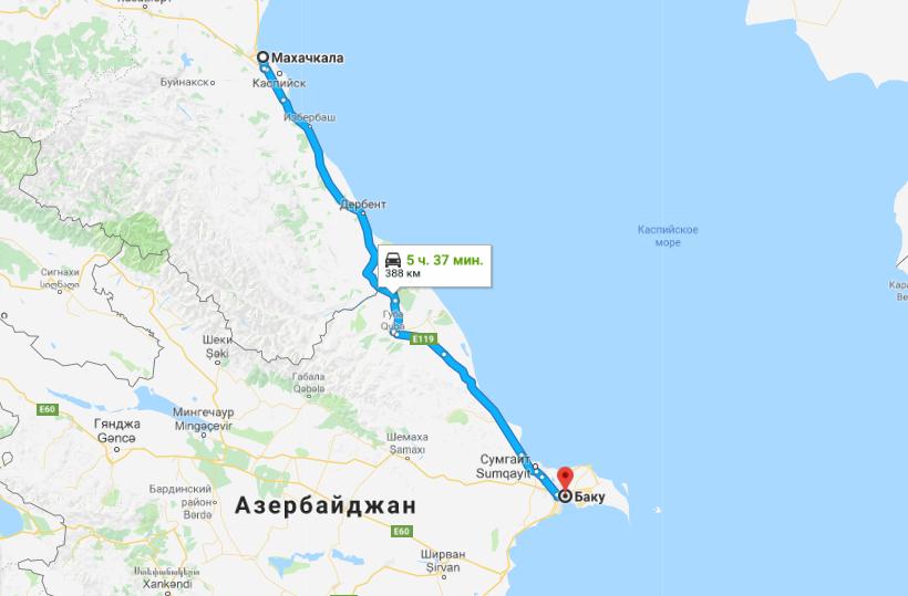Карта маршрута Махачкала - Баку
