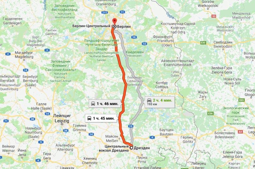 Карта маршрута из Дрездена в Берлин