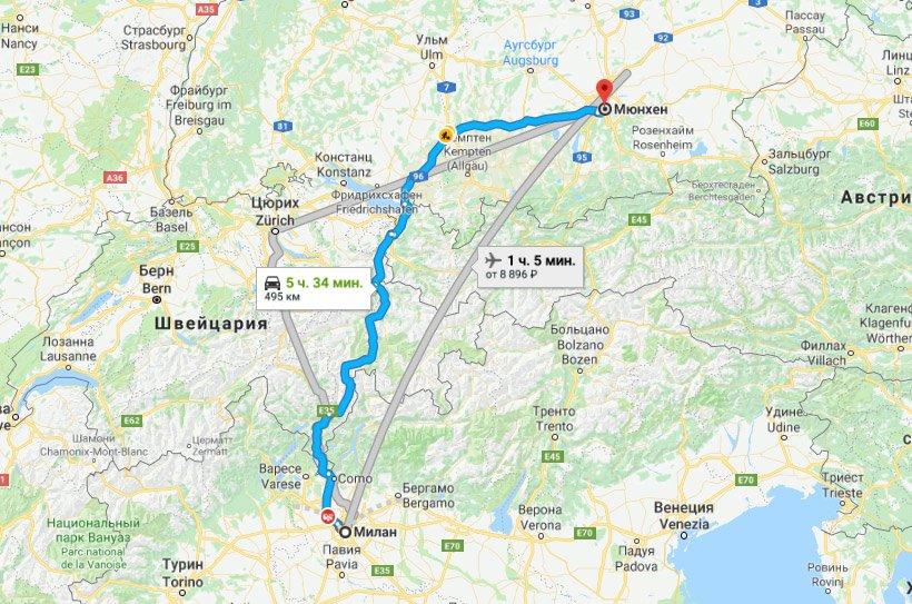 Маршрут Милан - Мюнхен на карте