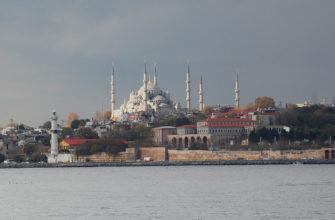 Панорама Султанахмет