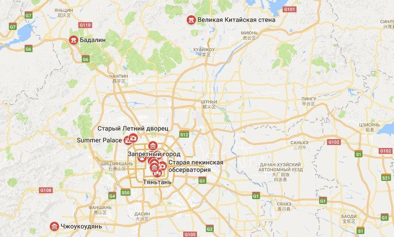 Карта достопримечательностей Пекина