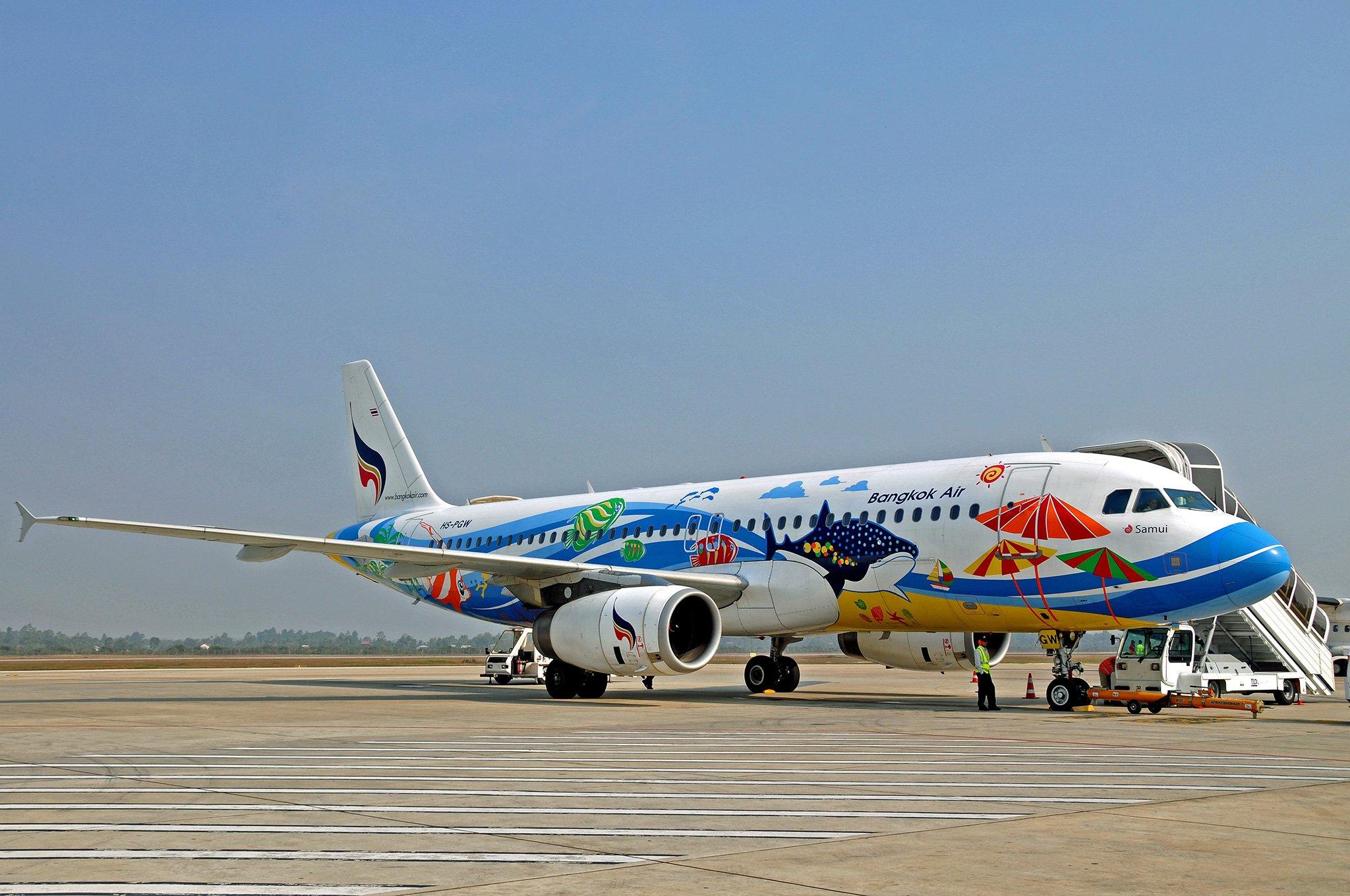Самолет из Бангкока