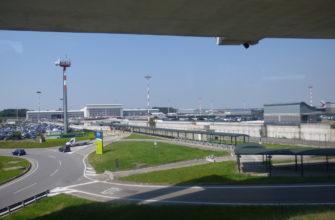 Аэропорт Мальпенса
