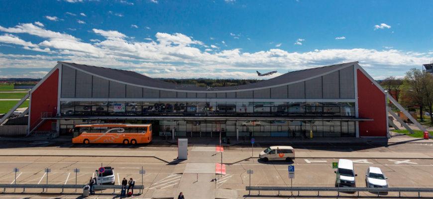 Аэропорт Меммингена - Мюнхен