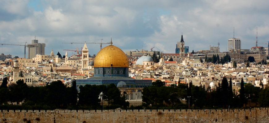 Иерусалим - Вифлеем