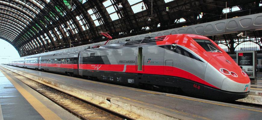 Поезд Милан - Рим