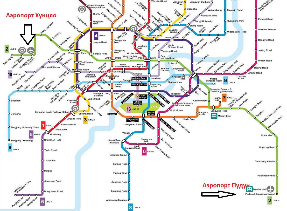 Схема метро шанхая 2016.