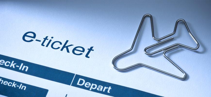 Электронный билет на самолет