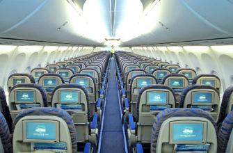 Какие места лучше выбирать в самолете