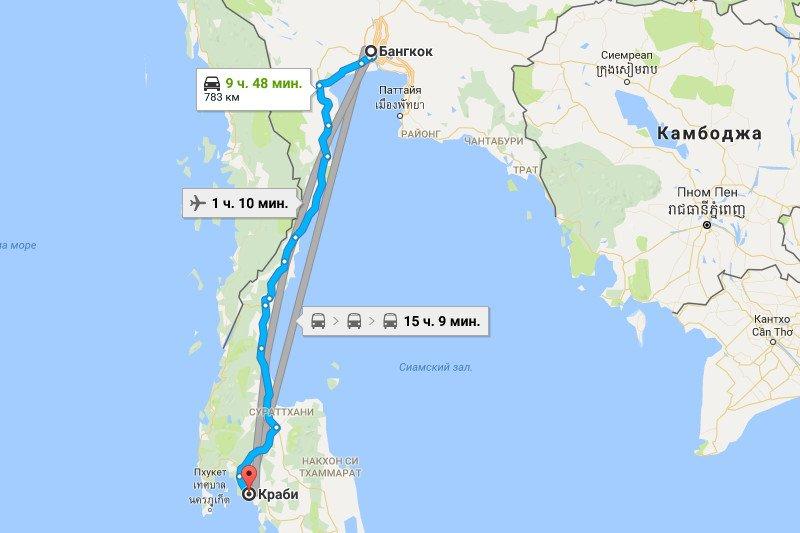 Маршрут Бангкок - Краби на карте