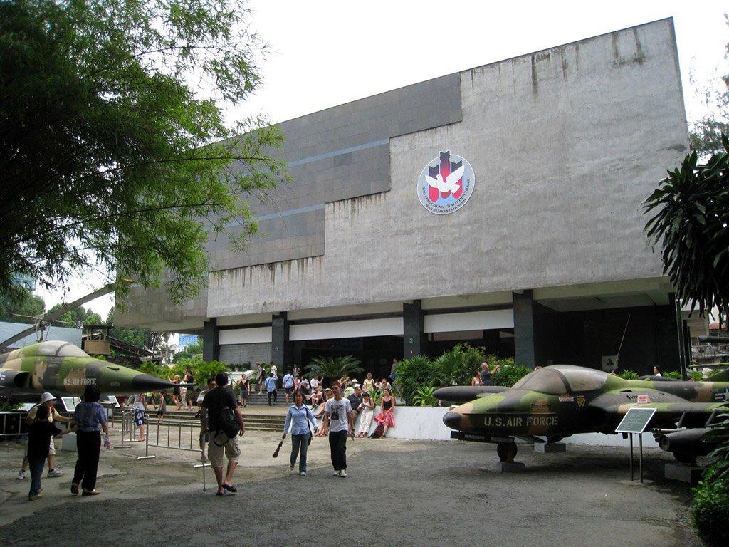 Музей последствий войны