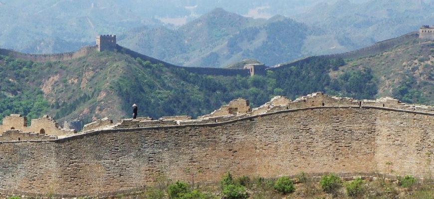 Пекин - Великая Китайская стена