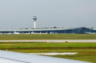 Аэропорт Куала-Лумпур