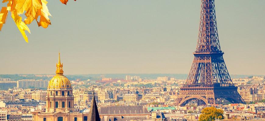 Кельн - Париж