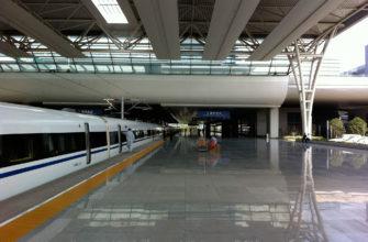Шанхай - Гуанчжоу