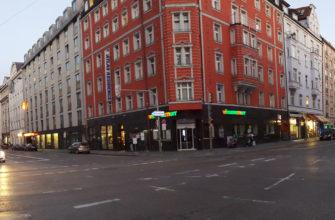 Что привезти из Мюнхена