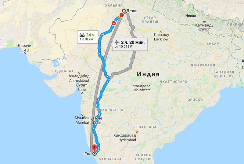 Путь Дели - Гоа на карте