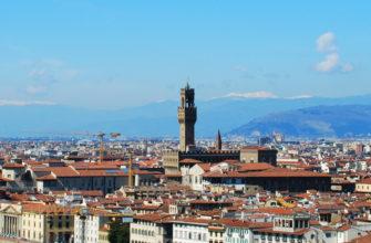 Римини - Флоренция