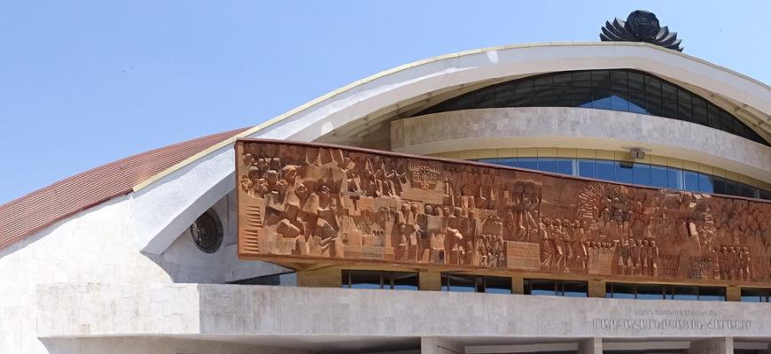 Баку - Ереван
