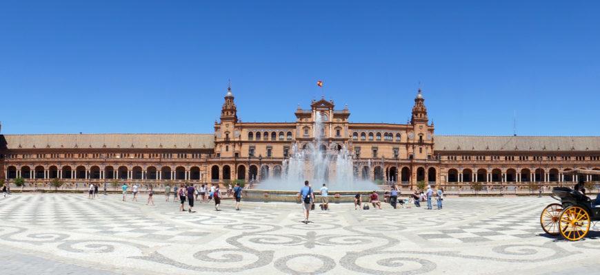Мадрид - Севилья