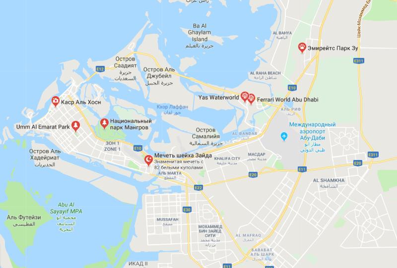 Интересные места Абу-Даби на карте