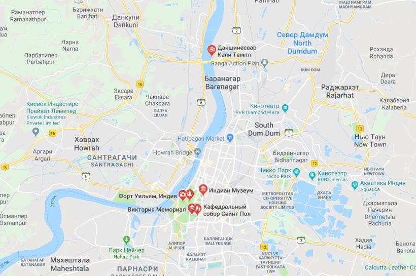 Карта достопримечательностей Калькутты