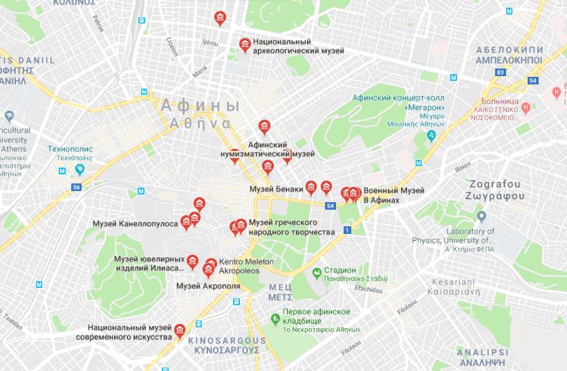 Музеи на карте Афин