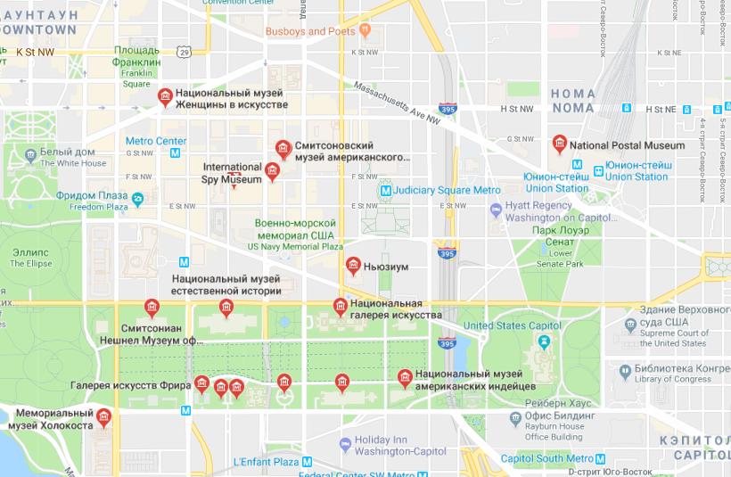 Музеи на карте Вашингтона