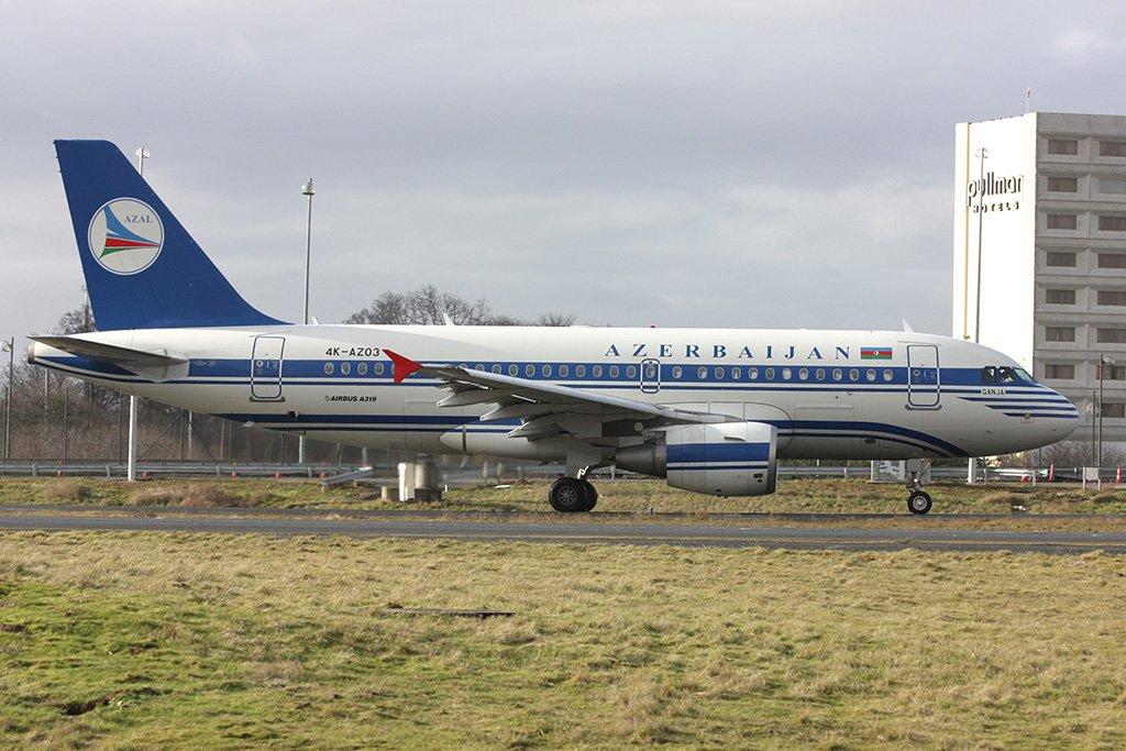 Самолет из Махачкалы