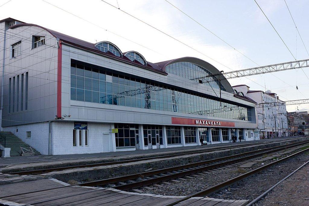 Вокзал в Махачкале