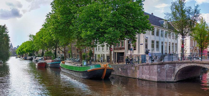 Берлин - Амстердам