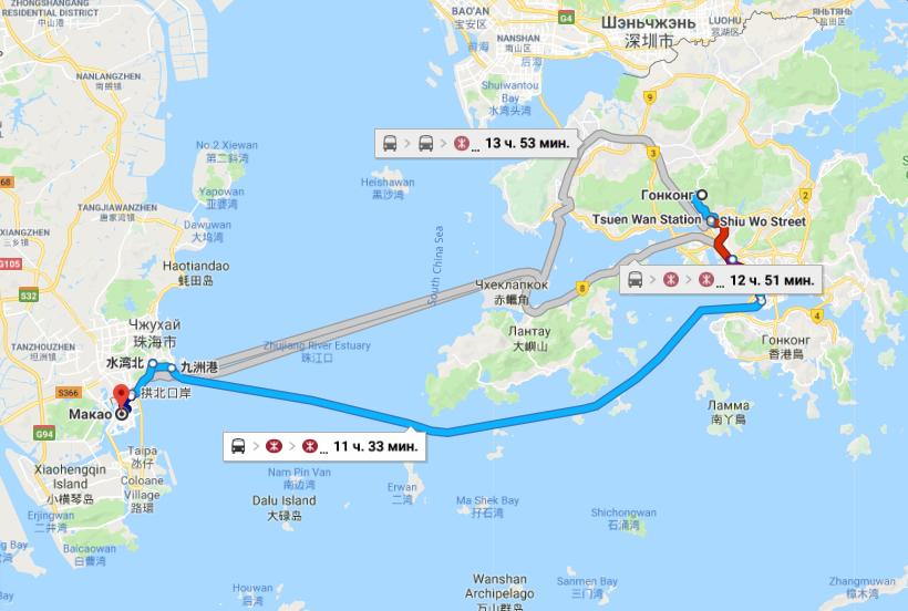 Карта маршрута Гонконг - Макао