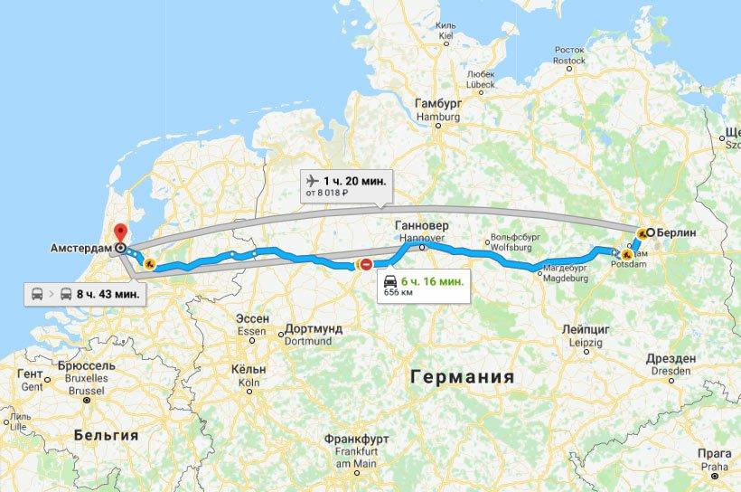Карта маршрута из Берлина в Амстердам