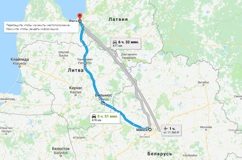 Карта маршрута Минск - Рига
