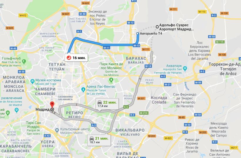 Карта маршрута аэропорт - Мадрид