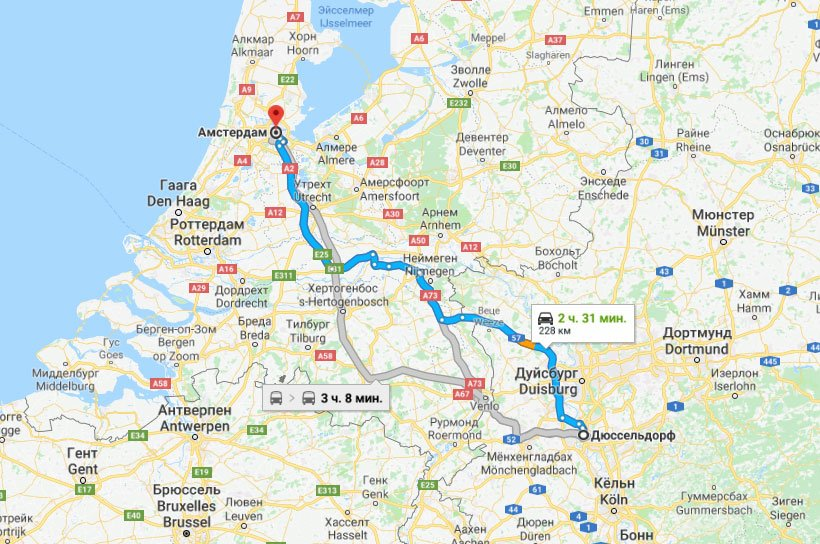 Карта маршрута Дюссельдорф - Амстердам
