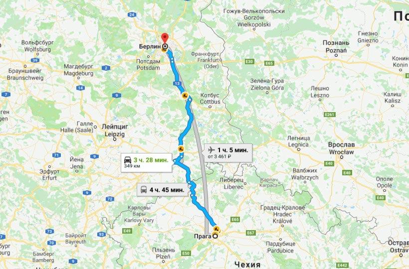 Маршрут Прага - Берлин на карте