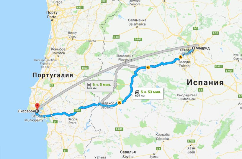 Маршрут в Лиссабон из Мадрида на карте
