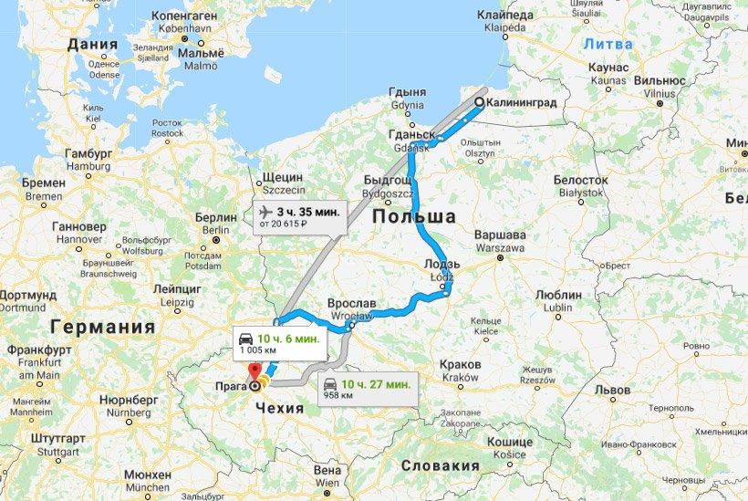 Карта маршрута Калининград - Прага