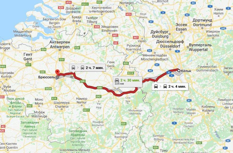 Карта маршрута Кельн - Брюссель