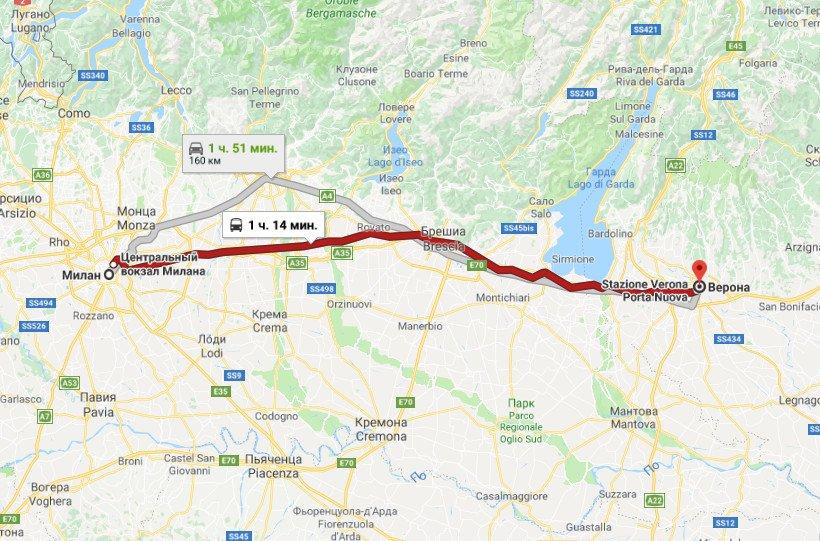 Карта маршрута Милан - Верона