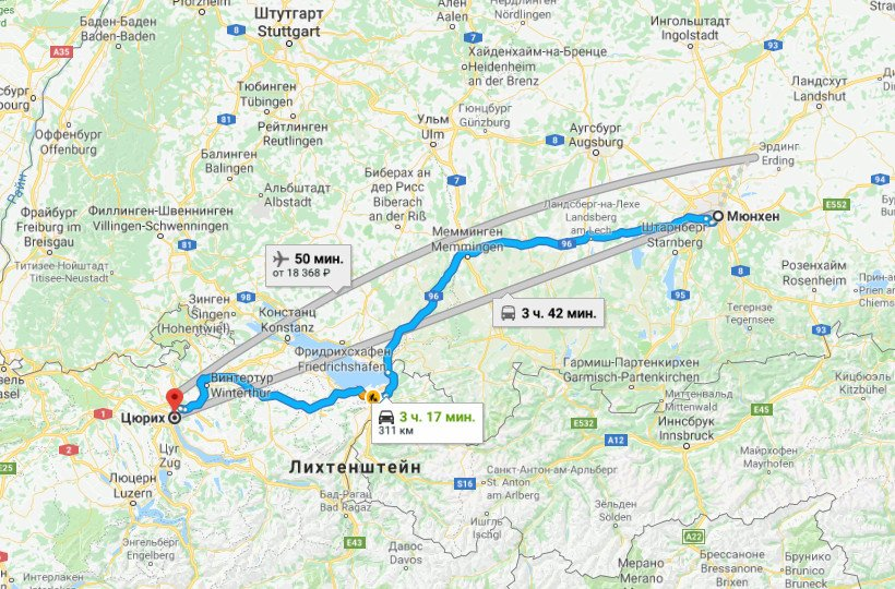 Карта маршрута Мюнхен - Цюрих
