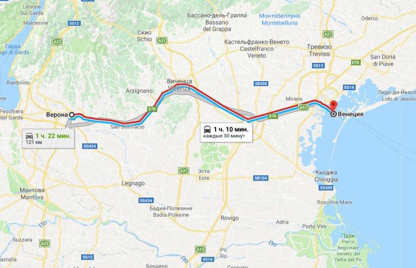 Карта маршрута Верона - Венеция