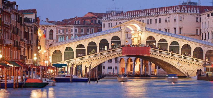 Сколько мостов в Венеции