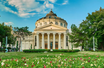 Варна - Бухарест